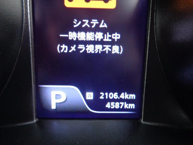 HYBRID MG 2型 全方位モニター用カメラパッケージ(19枚目)