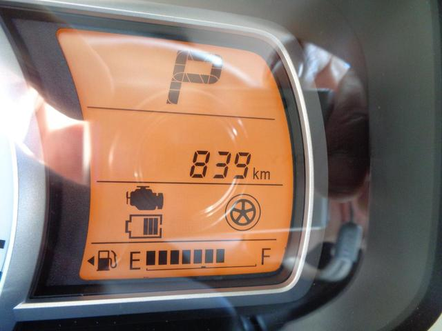 L 3型 前後衝突被害軽減ブレーキ CD付オーディオ(20枚目)