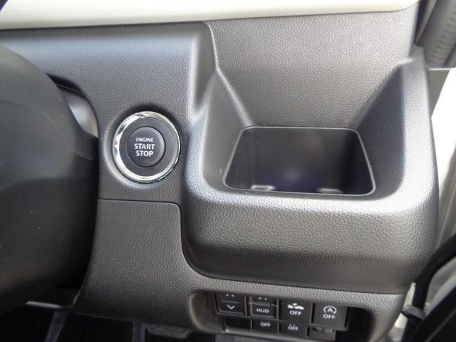 【キーレスプッシュスタート】ブレーキを踏みながらボタンを押すとエンジンがかかります♪鍵の出し入れをしなくてもいいので楽ですね!!