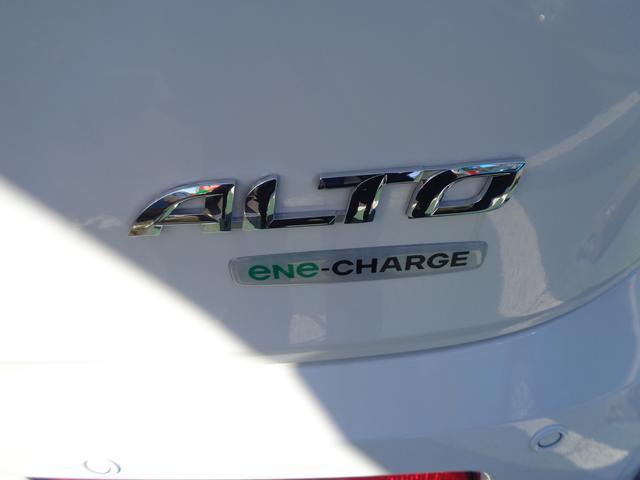 減速時のエネルギーで発電・充電し、無駄な燃料消費抑えるエネチャージ搭載