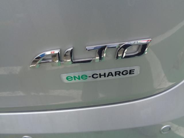 エネチャージで低燃費に貢献します