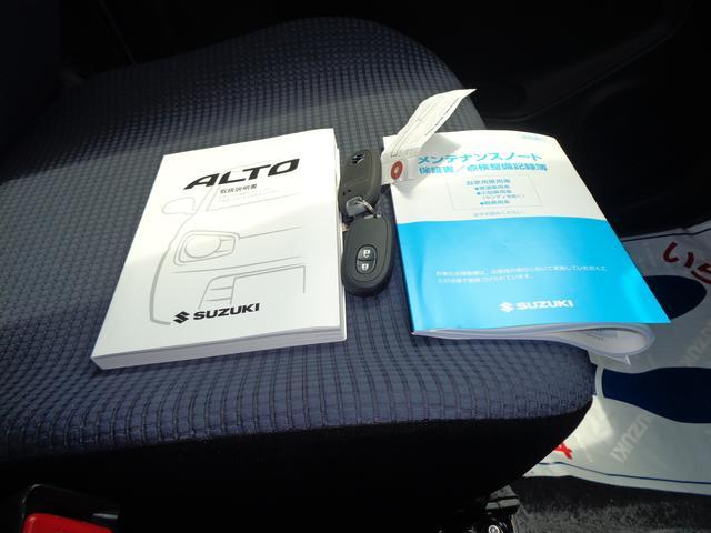 携帯リモコン2つあります、イモビライザー付です。取扱い説明書と整備手帳があります