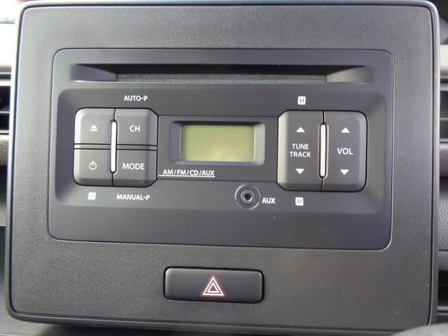 CDやラジオを聴きながら、楽しいドライブができます♪