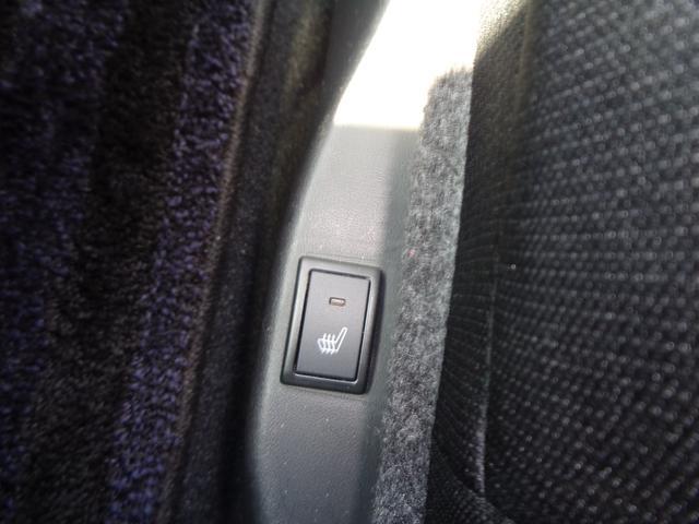 ボタンひとつで、シートの座面がポカポカに♪冬の寒い時期にはとても便利な機能です!!