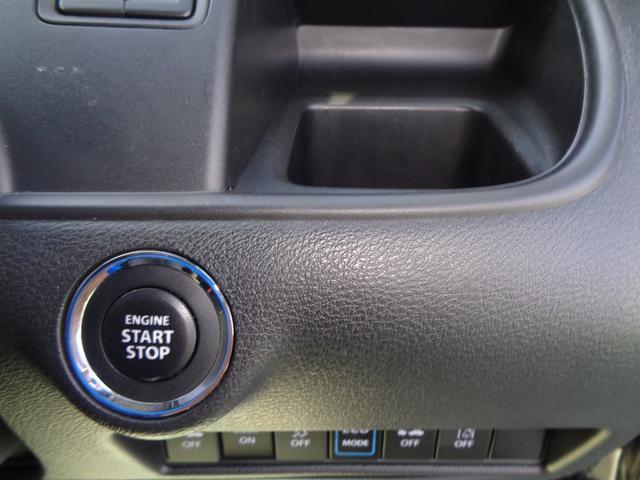 【キーレスプッシュスタートシステム】ブレーキを踏んだまま、ボタンを押すだけでエンジンが始動します☆