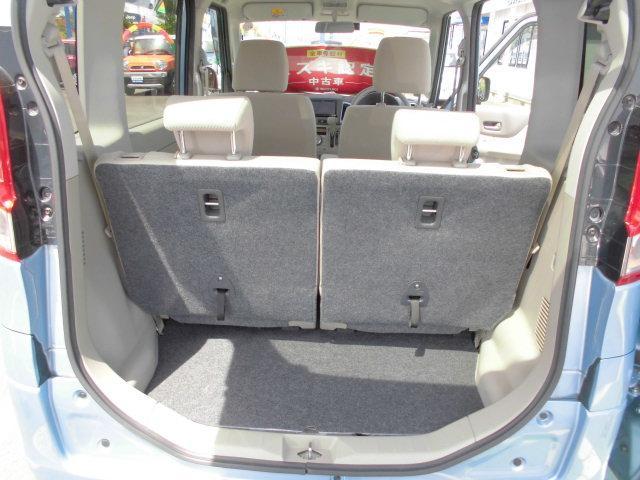 G 後席両側スライドドア ナビゲーション Pスタート(36枚目)