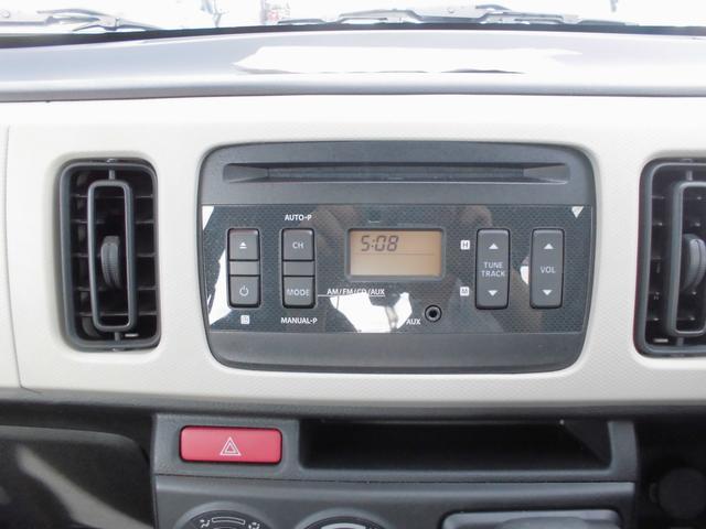 L 3型 前後衝突被害軽減ブレーキ CD付きオーディオ(9枚目)