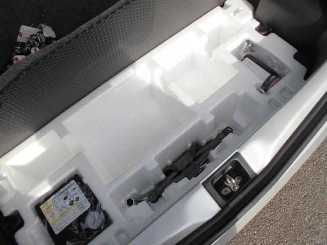 L 3型 前後衝突被害軽減ブレーキ CD付きオーディオ(20枚目)
