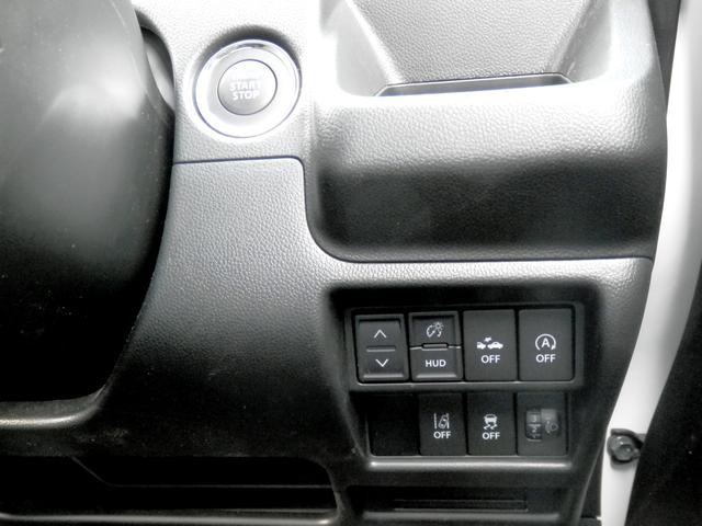 【スイッチ類】デュアルセンサーブレーキサポートやヘッドアップディスプレイの操作はこちらで!