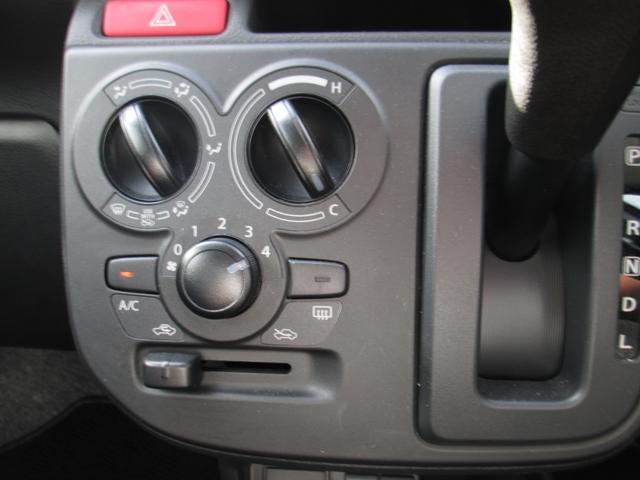 S 2型 後退時ブレーキサポート 電動格納ミラー(22枚目)