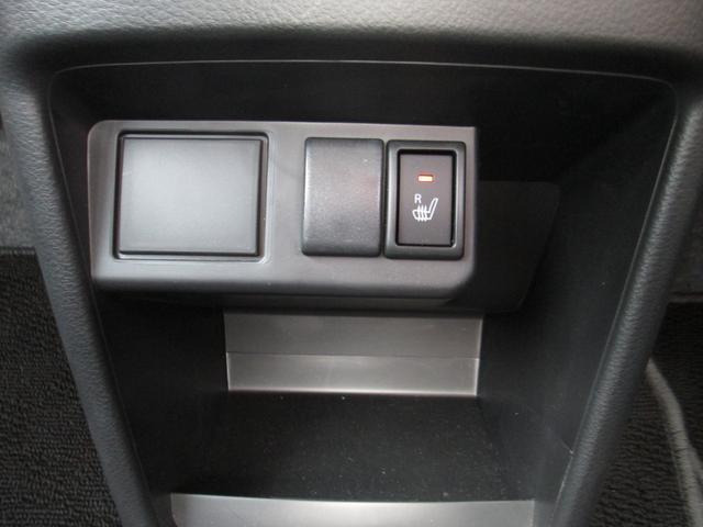 S 2型 後退時ブレーキサポート 電動格納ミラー(23枚目)