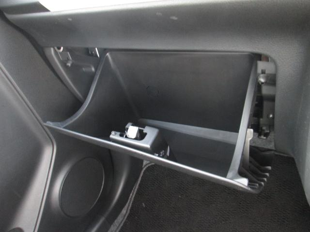 S 2型 後退時ブレーキサポート 電動格納ミラー(24枚目)