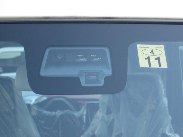 HYBRID G 衝突被害軽減システム 後席両側スライドドア(10枚目)