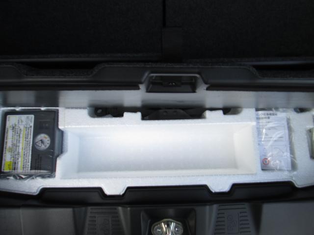 HYBRID G 衝突被害軽減システム 後席両側スライドドア(27枚目)