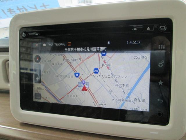 S 衝突被害軽減システム ナビ付き オートライト ETC(12枚目)