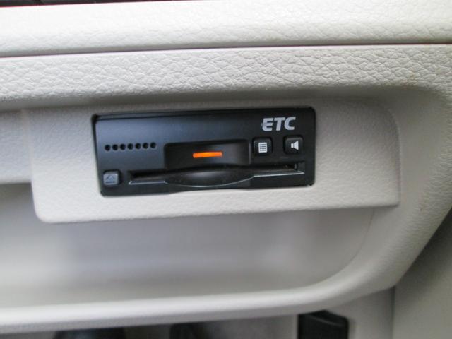 S 衝突被害軽減システム ナビ付き オートライト ETC(18枚目)