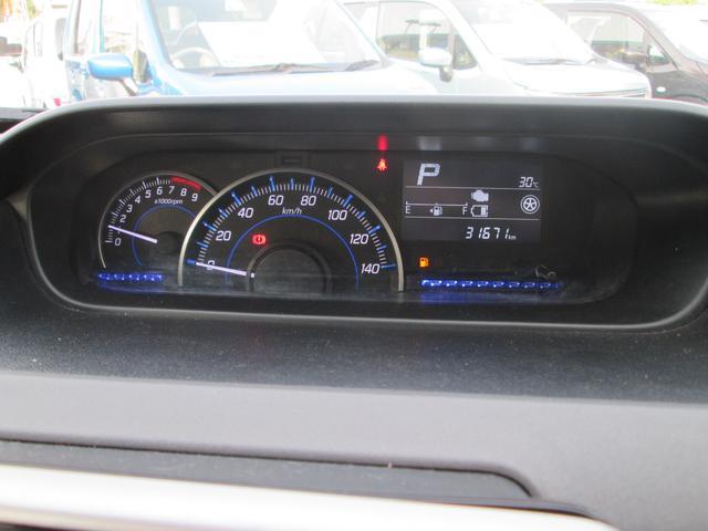 25周年記念車 HYBRID FZリミテッド ナビ付き(12枚目)