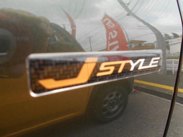 スズキ ハスラー J STYLE II 2型