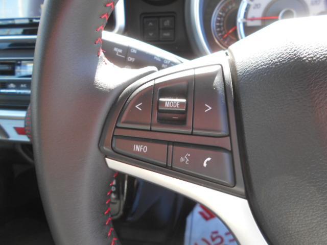 スペーシアカスタムXS 純正8インチナビ付 当社試乗車 カスタム HYBRID XS 純正パイオニア8インチナビ付 全方位カメラパッケージ 衝突被害軽減ブレーキ 両側電動スライドドア 当社試乗車使用(16枚目)