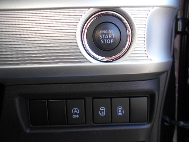 スペーシアカスタムXS 純正8インチナビ付 当社試乗車 カスタム HYBRID XS 純正パイオニア8インチナビ付 全方位カメラパッケージ 衝突被害軽減ブレーキ 両側電動スライドドア 当社試乗車使用(19枚目)
