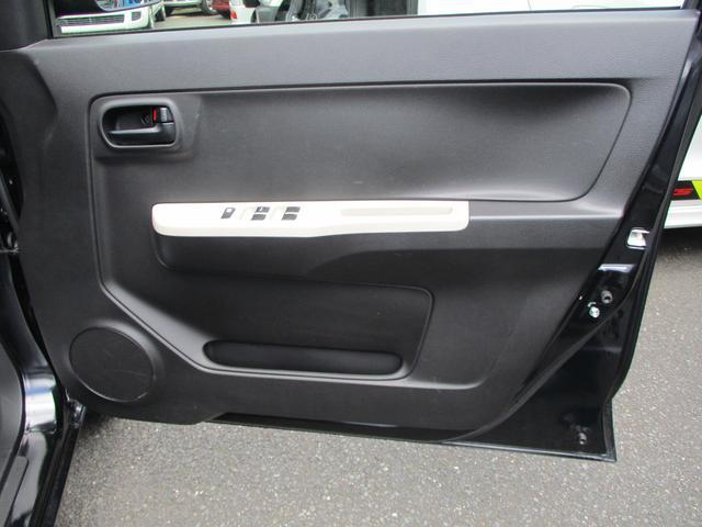L エネチャージ 2型 当社社用車使用 盗難警報装置(12枚目)