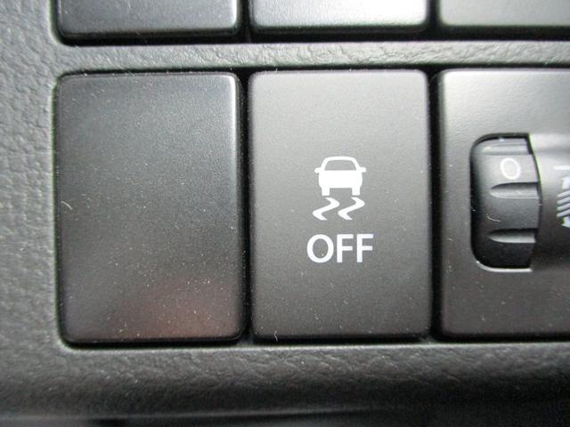 L エネチャージ 2型 当社社用車使用 盗難警報装置(18枚目)