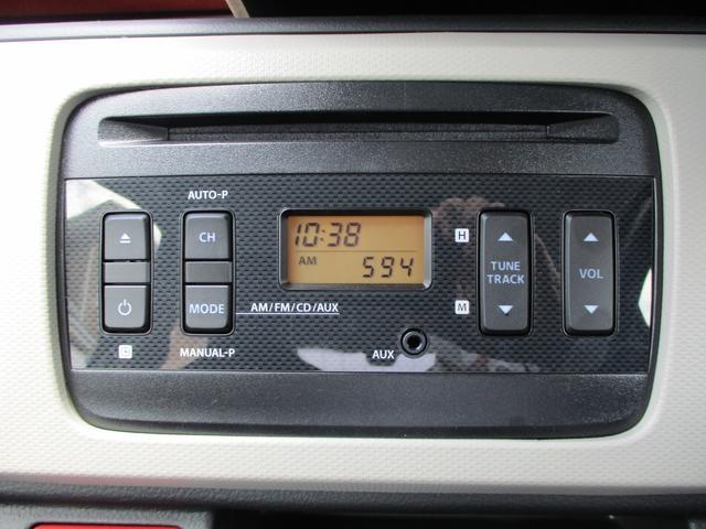L エネチャージ 2型 当社社用車使用 盗難警報装置(23枚目)