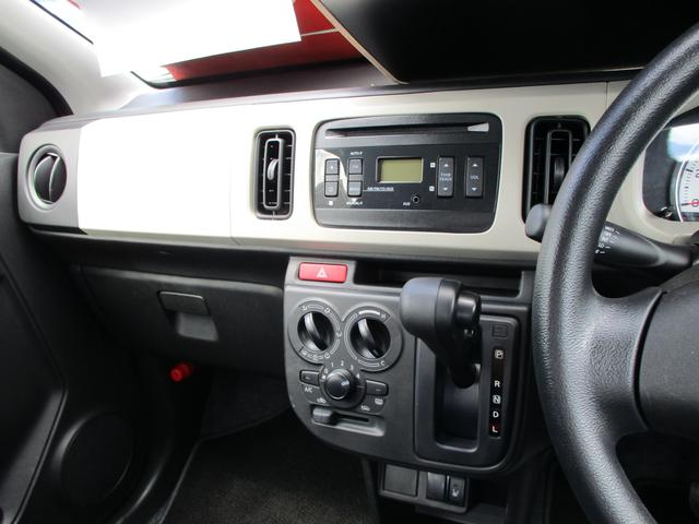 L エネチャージ 2型 当社社用車使用 盗難警報装置(28枚目)
