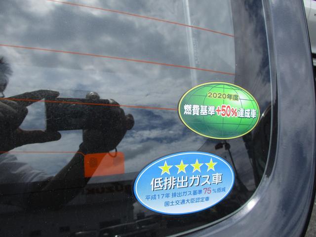 L エネチャージ 2型 当社社用車使用 盗難警報装置(47枚目)