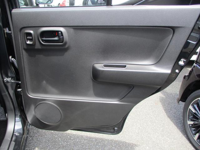 L エネチャージ 2型 当社社用車使用 盗難警報装置(56枚目)