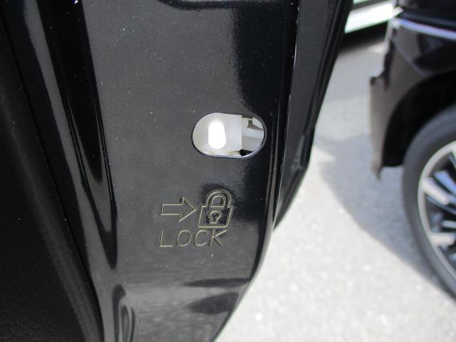 L エネチャージ 2型 当社社用車使用 盗難警報装置(57枚目)