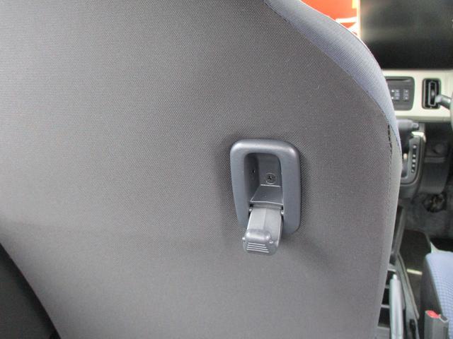 L エネチャージ 2型 当社社用車使用 盗難警報装置(62枚目)