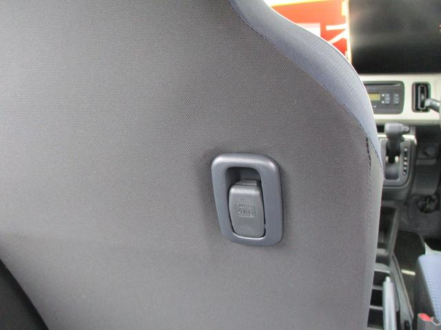 L エネチャージ 2型 当社社用車使用 盗難警報装置(63枚目)