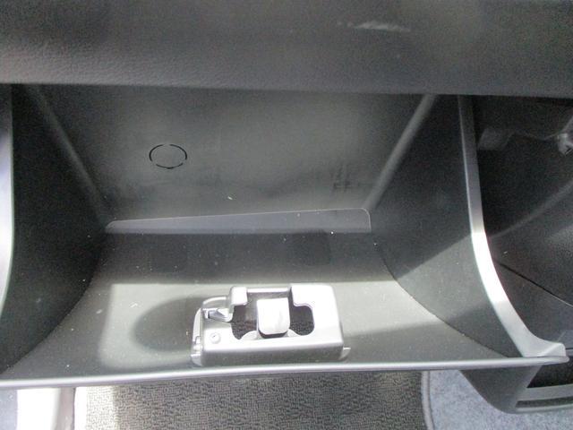 L エネチャージ 2型 当社社用車使用 盗難警報装置(79枚目)