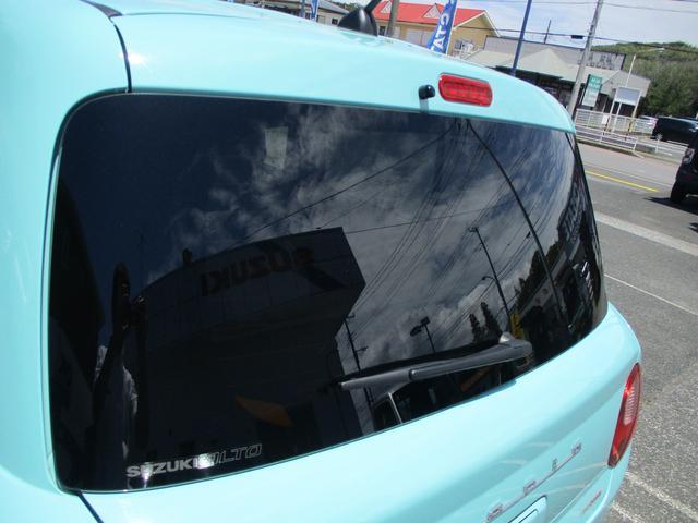 S セーフティーサポート 横滑り抑制システム HIDランプ 2型 衝突被害軽減ブレーキ ディスチャージヘッドライト 当社試乗車使用 誤発進抑制機能(19枚目)