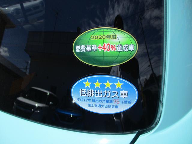 S セーフティーサポート 横滑り抑制システム HIDランプ 2型 衝突被害軽減ブレーキ ディスチャージヘッドライト 当社試乗車使用 誤発進抑制機能(23枚目)
