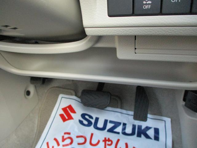 S セーフティーサポート 横滑り抑制システム HIDランプ 2型 衝突被害軽減ブレーキ ディスチャージヘッドライト 当社試乗車使用 誤発進抑制機能(38枚目)