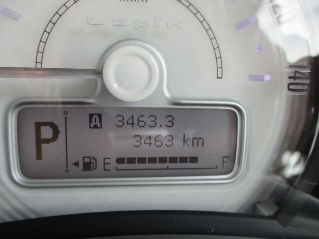 S セーフティーサポート 横滑り抑制システム HIDランプ 2型 衝突被害軽減ブレーキ ディスチャージヘッドライト 当社試乗車使用 誤発進抑制機能(44枚目)