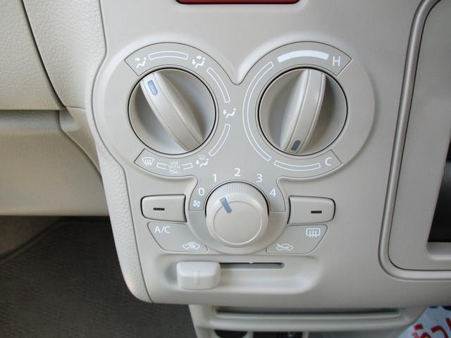 S セーフティーサポート 横滑り抑制システム HIDランプ 2型 衝突被害軽減ブレーキ ディスチャージヘッドライト 当社試乗車使用 誤発進抑制機能(45枚目)