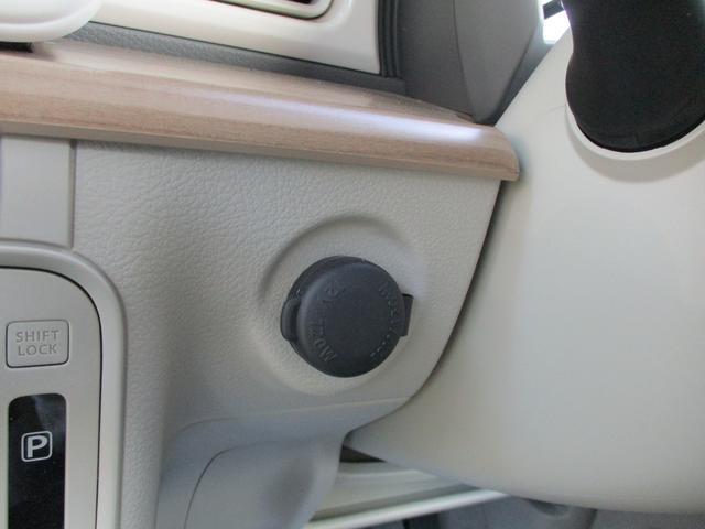 S セーフティーサポート 横滑り抑制システム HIDランプ 2型 衝突被害軽減ブレーキ ディスチャージヘッドライト 当社試乗車使用 誤発進抑制機能(52枚目)