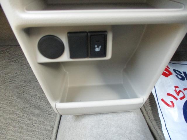 S セーフティーサポート 横滑り抑制システム HIDランプ 2型 衝突被害軽減ブレーキ ディスチャージヘッドライト 当社試乗車使用 誤発進抑制機能(58枚目)