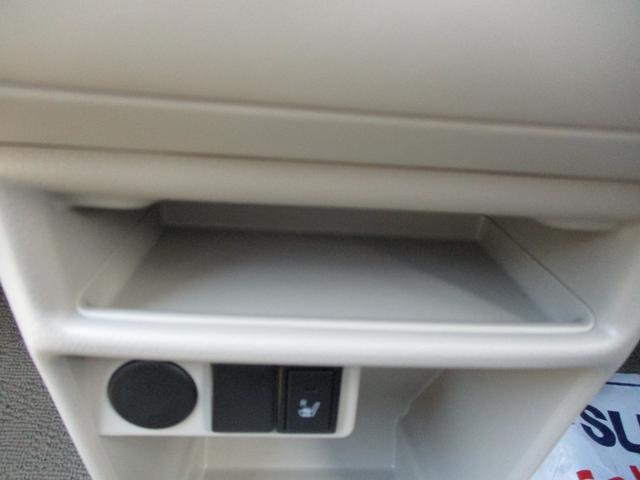 S セーフティーサポート 横滑り抑制システム HIDランプ 2型 衝突被害軽減ブレーキ ディスチャージヘッドライト 当社試乗車使用 誤発進抑制機能(61枚目)