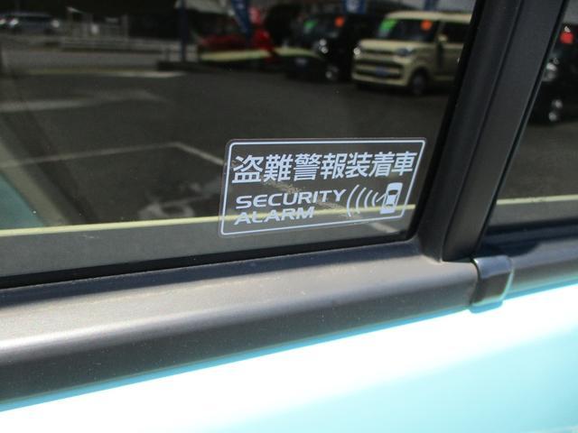 S セーフティーサポート 横滑り抑制システム HIDランプ 2型 衝突被害軽減ブレーキ ディスチャージヘッドライト 当社試乗車使用 誤発進抑制機能(64枚目)