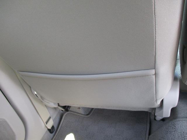 S セーフティーサポート 横滑り抑制システム HIDランプ 2型 衝突被害軽減ブレーキ ディスチャージヘッドライト 当社試乗車使用 誤発進抑制機能(70枚目)