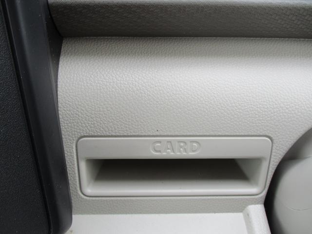HYBRID FX 2型セーフティーサポート 後退時サポート(27枚目)