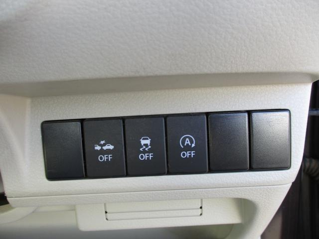 S セーフティーサポート ドアバイザー ベージュ内装 マット(14枚目)
