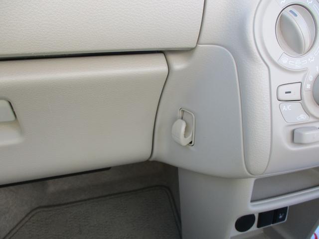 S セーフティーサポート ドアバイザー ベージュ内装 マット(23枚目)