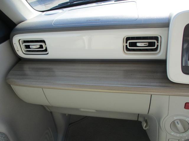 S セーフティーサポート ドアバイザー ベージュ内装 マット(24枚目)