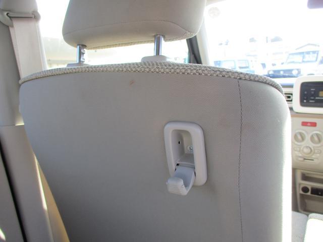 S セーフティーサポート ドアバイザー ベージュ内装 マット(34枚目)