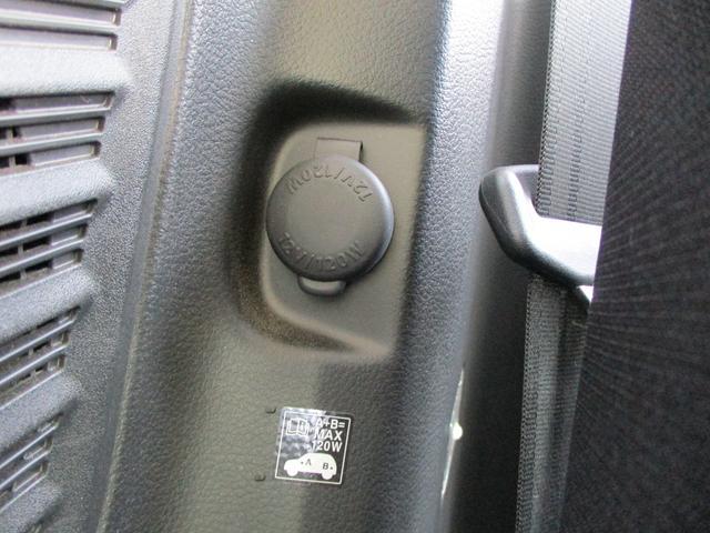 ギア HYBRID XZターボ 全方位カメラ LEDライト(55枚目)